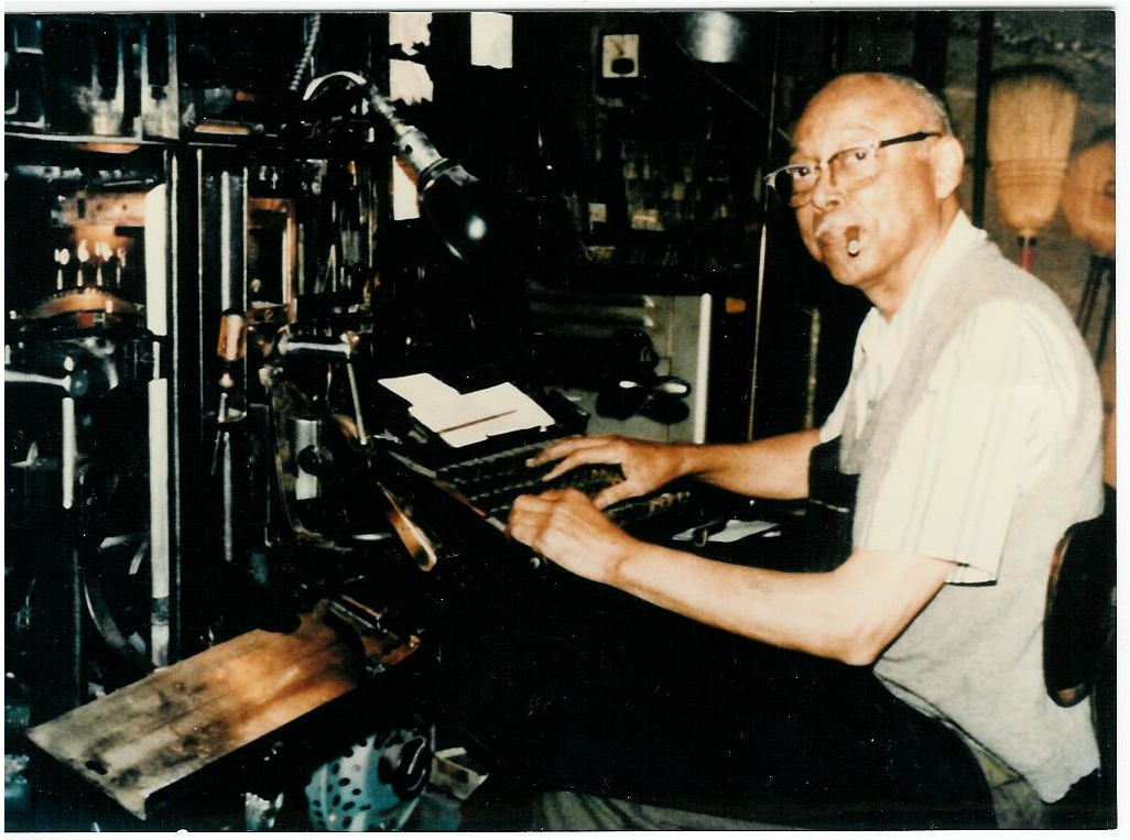 Wilbur print shop.png
