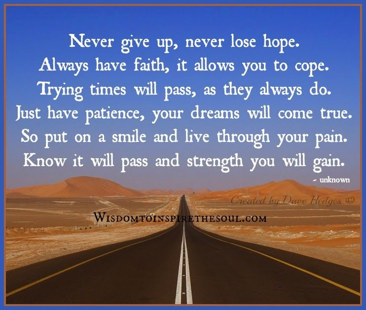 never give up poem.jpg