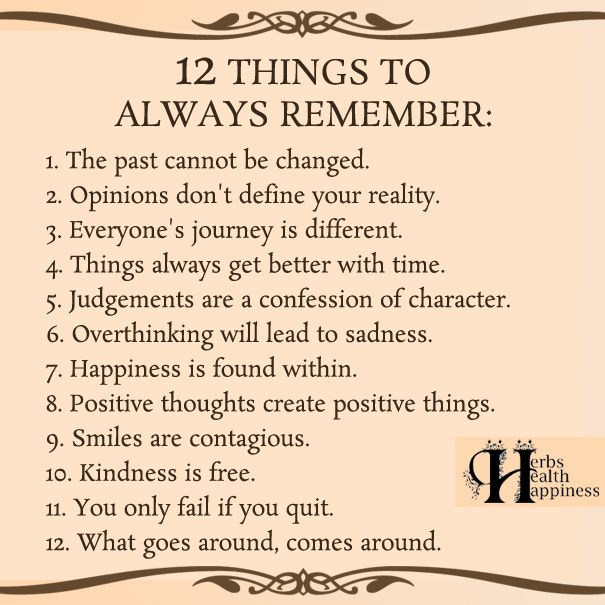 12-THINGS-TO-ALWAYS-REMEMBER.jpg
