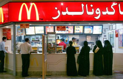 mcdonald's saudi arabia.jpg