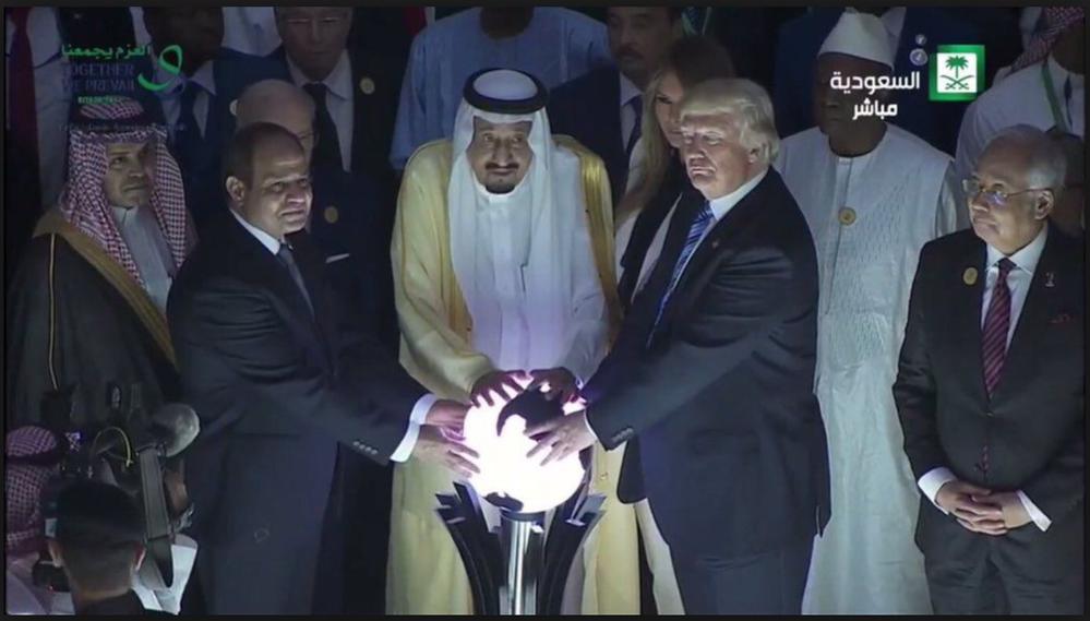 Trump Orb.png