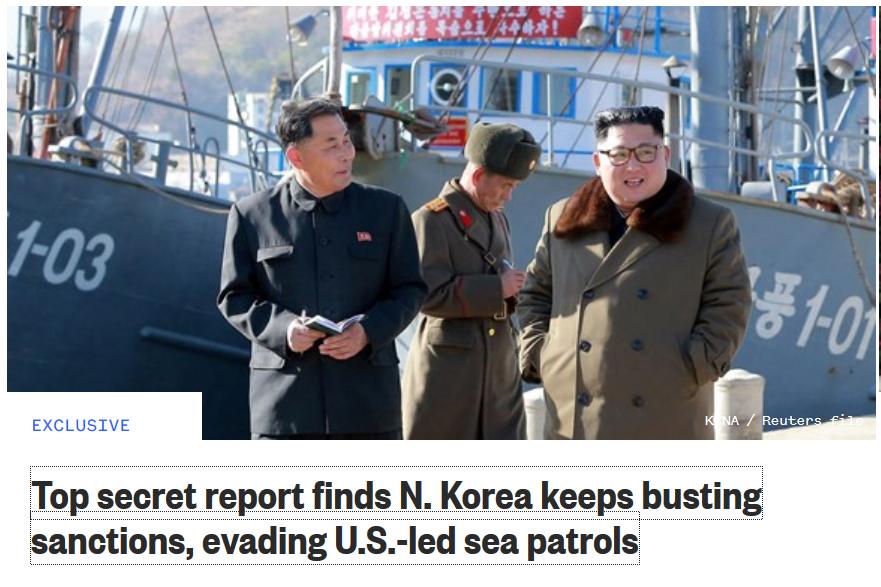 North Korea Laughing.png