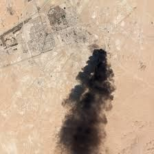 Saudi oil fields from outer space.jpeg
