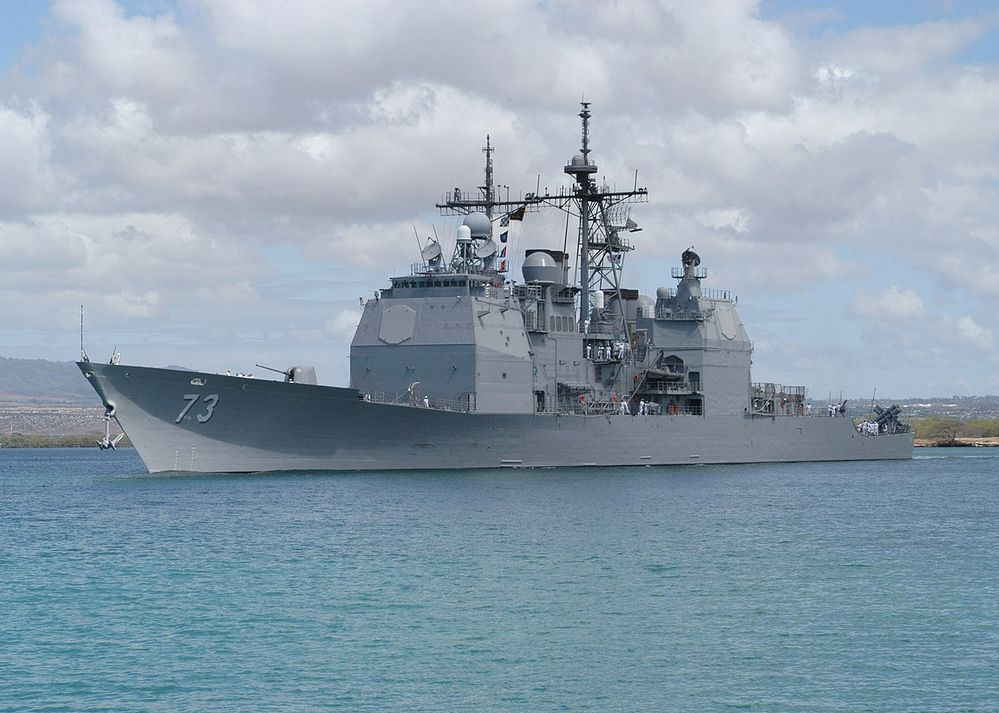 1280px-US_Navy_030903-N-5024R-003_USS_Port_Royal_(DDG_73)_departed_on_deployment.jpg